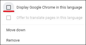 chrome change language